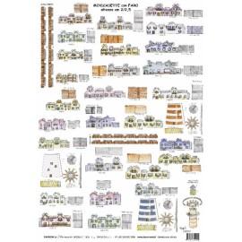DECOMANIA PAPIER 33x48 LATARNIE D.3,5