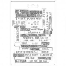 STAMPERIA FOREMKA TEKSTURA A5 SIR VAGABOND IN JAPAN NAPISY